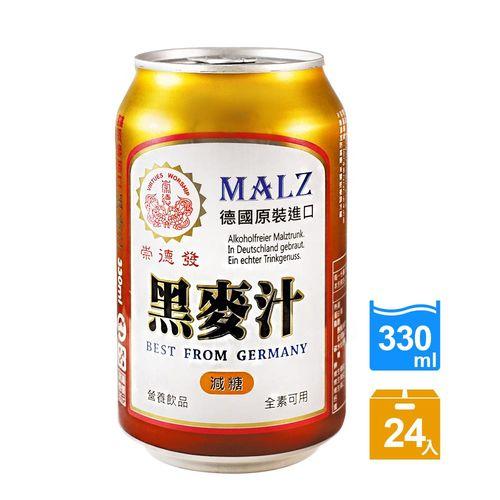 崇德發 黑麥汁Light減糖-(330mlx24罐)