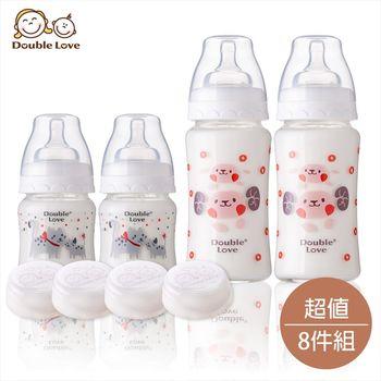 【台灣Double Love】寬口徑玻璃奶瓶/副食品儲存瓶2大2小120ML/240ML(含密封蓋+奶嘴環)-8件組-羊+貓【A10024】
