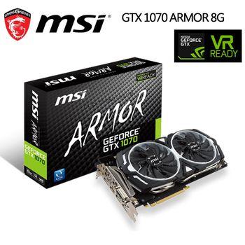 微星GeForce GTX 1070 ARMOR 8G 顯示卡