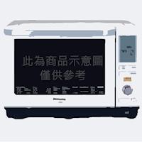 ~Panasonic~~ 國際牌 27L 蒸氣烘烤微波爐 NN ^#45 BS603