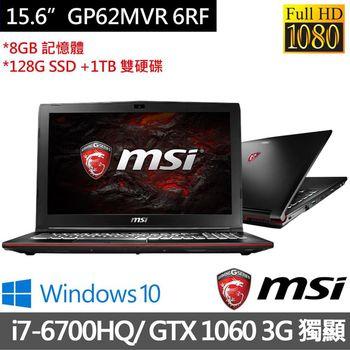 MSI 微星 GP62MVR 6RF-245TW 15.6吋 i7-6700HQ NV GTX1060 3G獨顯 128G SSD+1T雙硬碟 速效電競筆電