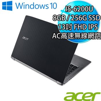 ACER 宏碁 S5-371-50VC(黑) 13.3吋 i5-6200U FHD Win10 強效輕薄筆電