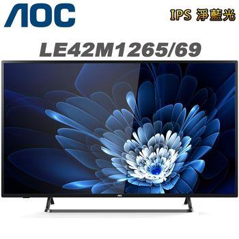 AOC艾德蒙 42吋IPS 淨藍光液晶顯示器+視訊盒