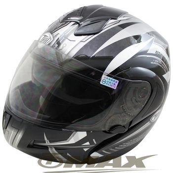 駭客全罩半罩可調式雙鏡片安全帽T796A+(黑銀M)