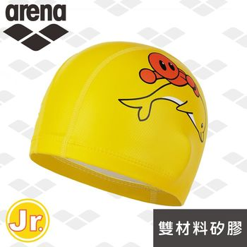 arena 君 青少年兒童 雙材質泳帽 PMS6636J 舒適 柔軟 環保 護耳 專業 大號 防水 男女通用 韓國製造 官方正品