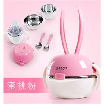 BERZ 英國貝氏 彩虹兔五合一組合不鏽鋼餐具組 粉色