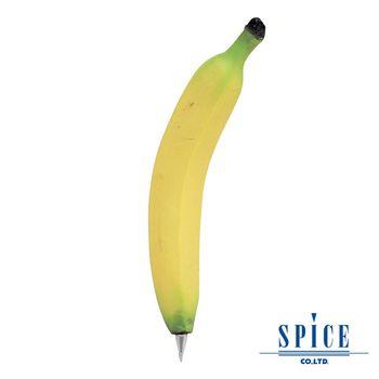 【日本 SPICE 】 新鮮美味 精緻質感 BBQ 香蕉 造型圓珠筆