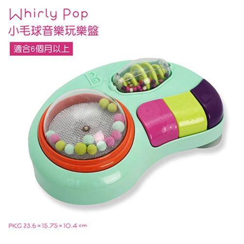 【美國B.Toys】小毛球音樂玩樂盤