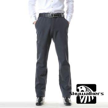 買一送一【Skywalkers 】秋冬型男防風保暖柔軟彈性商旅褲(贈品為 藏青色西褲)
