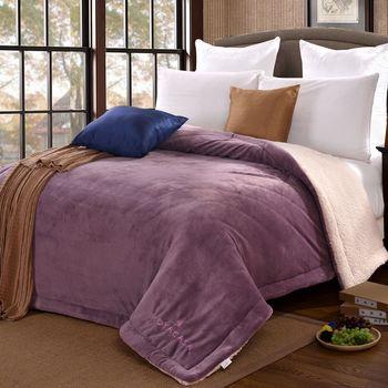 《HOYACASA 綿密暖感-萊茵紫》羊羔絨加大厚毛毯