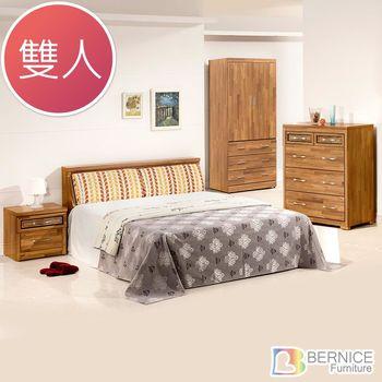 Bernice-蒂維5尺雙人五件式房間組(床頭箱+床底+床頭櫃+斗櫃+衣櫃)