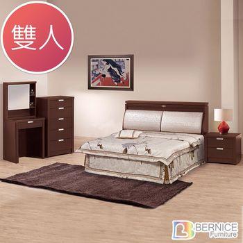 Bernice-雪倫5尺雙人五件式房間組(床頭箱+床底+床頭櫃+斗櫃+化妝台)