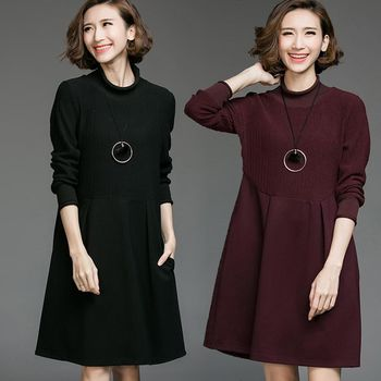 【麗質達人中大碼】針織拼接洋裝(XL-5XL)