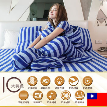 無印系列 針織風雙人特大三件式床包+枕套組#5