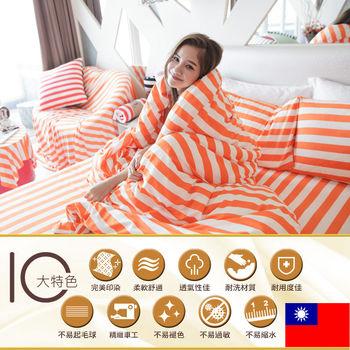 無印系列 針織風雙人特大三件式床包+枕套組#3