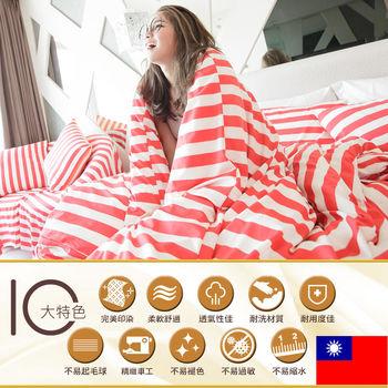 無印系列 針織風雙人特大三件式床包+枕套組#1