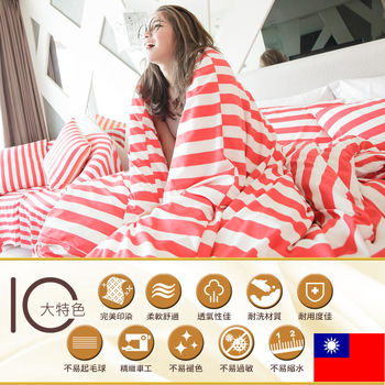 無印系列 針織風雙人加大三件式床包+枕套組#1