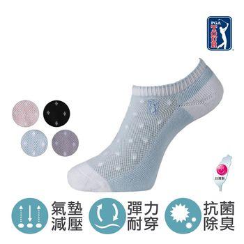 【美國PGA TOUR】奈米抗菌防臭 彈力氣墊止滑船型襪踝襪 (4色/顏色任選)