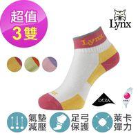 ~美國山貓Lynx~天然棉 足弓機能 萊卡氣墊彈性 休閒短襪  3雙組 顏色