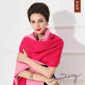 [Saro Diary] 莎蘿日記  100%羊羔毛 雙面披肩圍巾-9519