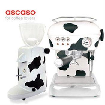 ascaso Dream/The Cow Espresso咖啡機+i-mini電動磨豆機組合