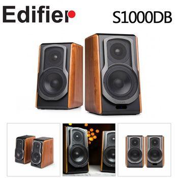 Edifier S1000DB 二件式喇叭 - 原木色