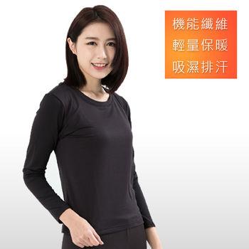 任 3M吸濕排汗技術 保暖衣 發熱衣 台灣製造 女款圓領 黑色