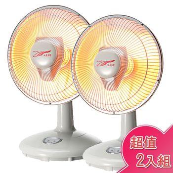 【雙豪】10吋鹵素電暖器(2入組) TH-106