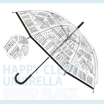 日本 HAPPY CLEAR UMBRELLA WORD BLACK 文字 晴天 雨傘