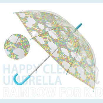 日本 HAPPY CLEAR UMBRELLA RAINBOW  彩虹雲 晴天 雨傘