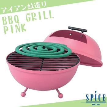 【日本 SPICE】日系 BBQ 粉色 造型蚊香座 / 露營 登山 防蚊