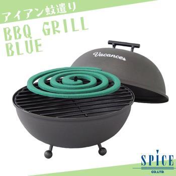 【日本 SPICE】日系 BBQ 黑色 造型蚊香座 / 露營 登山 防蚊