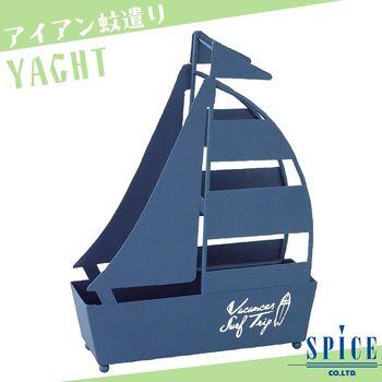 【日本 SPICE】日系 YACHT 遊艇 造型蚊香盒 / 露營 登山 防蚊
