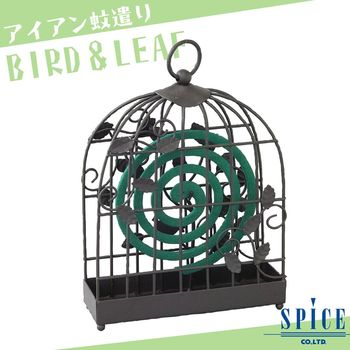 【日本 SPICE】日系 BIRD  LEAF 造型蚊香盒 / 露營 登山 防蚊