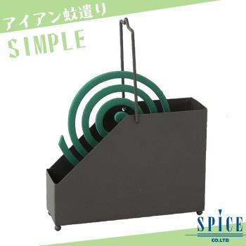 【日本 SPICE】日系 SIMPLE 造型蚊香盒 / 露營 登山 防蚊