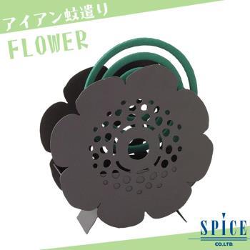 【日本 SPICE】日系 FLOWER 花朵 造型蚊香盒 / 露營 登山 防蚊