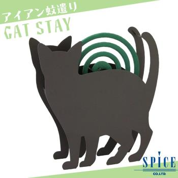 【日本 SPICE】日系 CAT STAY 貓 造型蚊香盒 / 露營 登山 防蚊