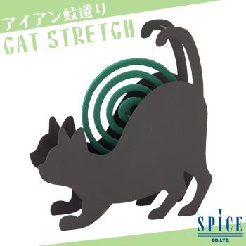 【日本 SPICE】日系 CAT STRETCH 貓伸展 造型蚊香盒 / 露營 登山 防蚊