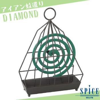 【日本 SPICE】日系 DIAMOND 鑽石 造型蚊香盒 / 露營 登山 防蚊