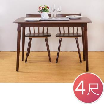 Bernice-科倫4尺實木餐桌