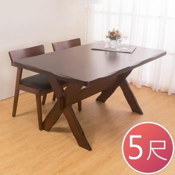 Bernice-利安5尺實木餐桌