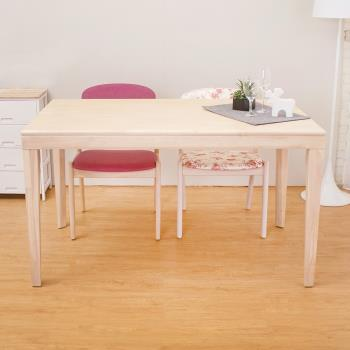 Bernice-伊特4.5尺實木餐桌