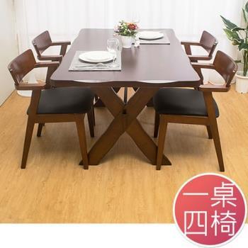 Bernice-里加實木餐桌椅組(一桌四椅)