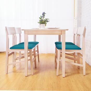 Bernice-歐克實木餐桌椅組(一桌四椅)