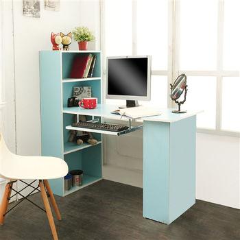 【澄境】多功能雙向書櫃書桌4+2加鍵盤-天空藍