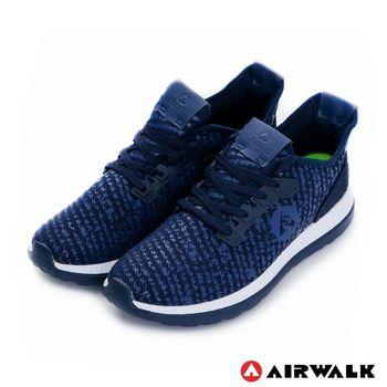 【美國 AIRWALK】破冰 網眼透氣雙層大底輕量運動鞋-男-晶藍