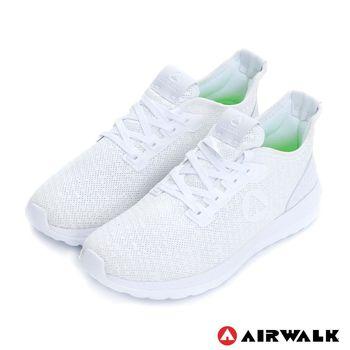 【美國 AIRWALK】破冰 網眼透氣雙層大底輕量運動鞋-男-晶白