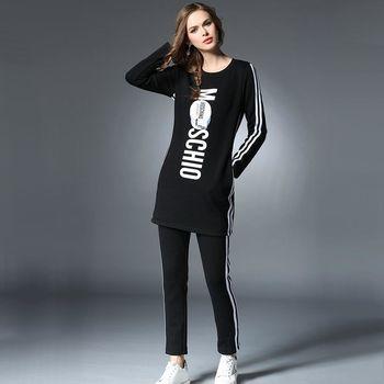 【KVOLL中大尺碼】休閒時尚兩件式運動套裝