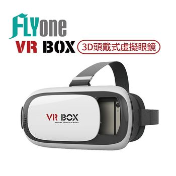 FLYone VR-BOX 3D頭戴式虛擬眼鏡