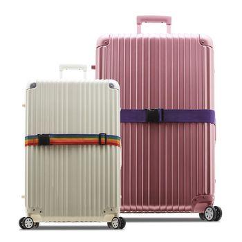 【Bogazy】行李箱束帶/綁帶(多色任選)